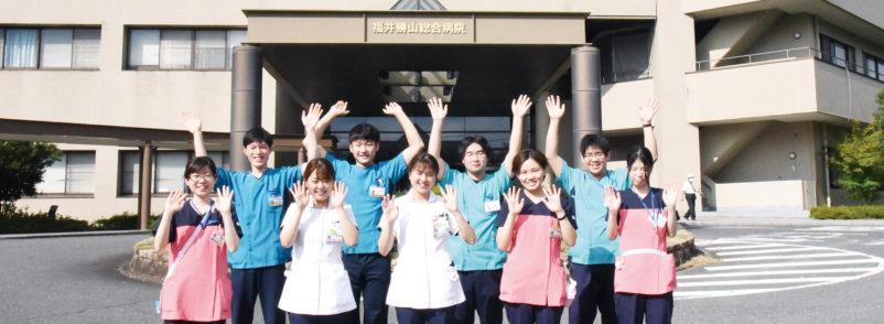 勝山総合病院2020main_1497