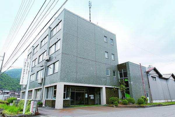 ケイテー・テクシーノ株式会社