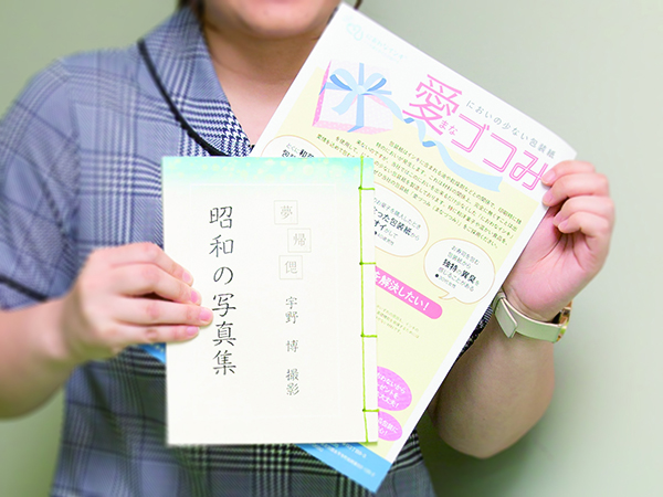 朝日印刷6