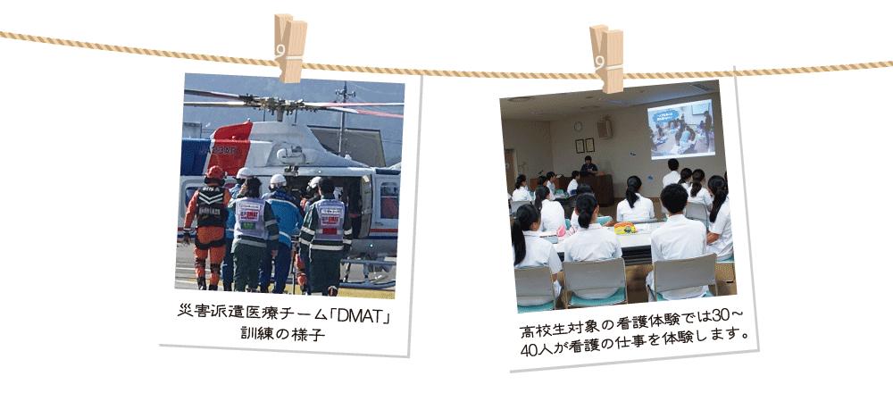 katsuyamabyoin_pora