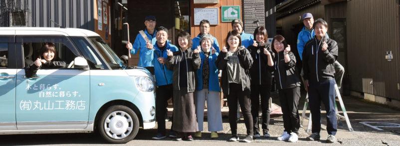 shiroki_main