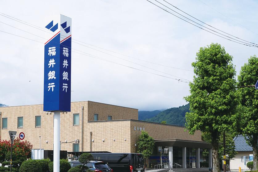福井銀行5041