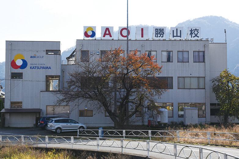 AOI3257
