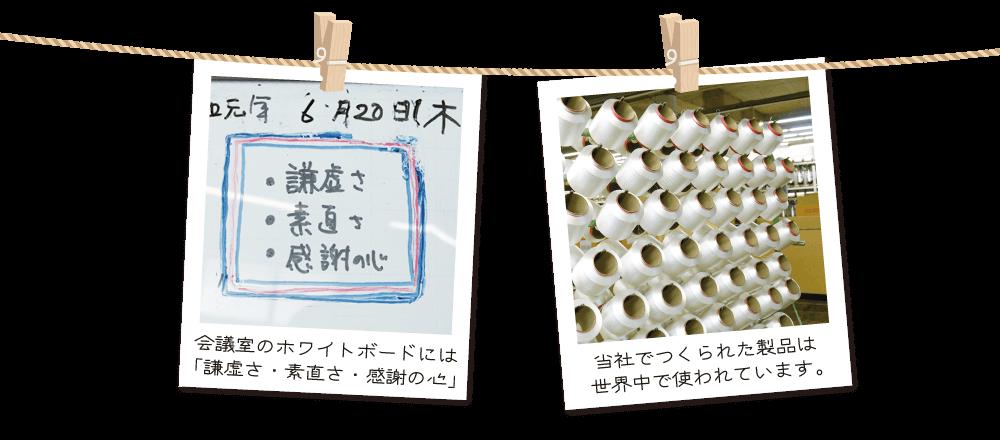 白木興行_pora