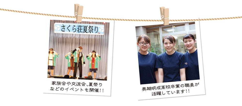 sakurasou_pora