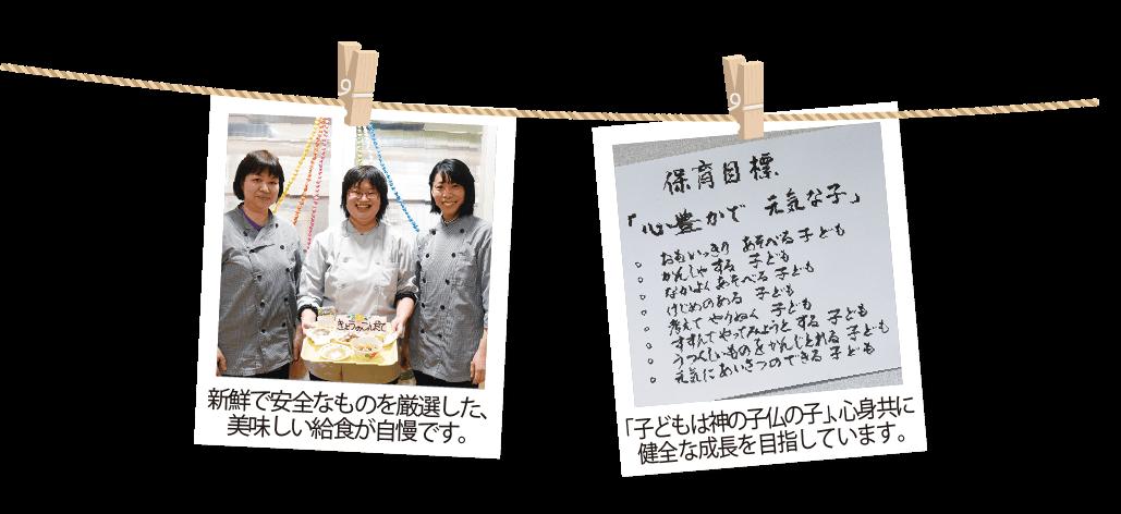 shiroki_pora
